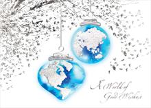 #5807<br>Dangling  World OrnamentsCorporate Holiday Card