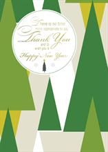 #5808<br>Modern Green TreesThank You Business Holiday Card