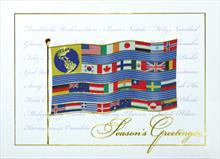 #1785<br>International Flag of GreetingsInternational Flags Corporate Greeting Card