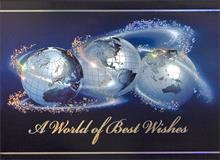 #2063<br>Glittering Global WishesInternational Business Greeting Card