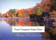 #2081<br>Thanksgiving Serenity