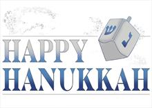 #2133<br>Hanukkah Wishes