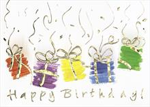 #2026<br>Colorful Cascading Gifts