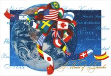 #6686<br>World of FlagsBusiness to Business Christmas Card