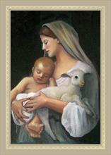 #6408<br>The Lamb of God