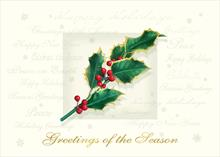 #6687<br>Holly SimplicityCorporate Christmas Card